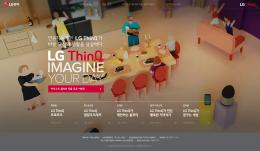 LG ThinQ Imagine your day