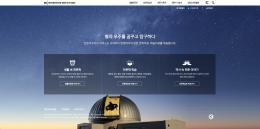 천문우주지식정보
