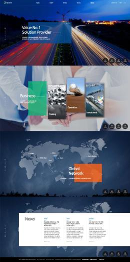 GS글로벌