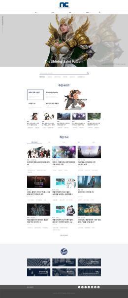 NC 공식 블로그