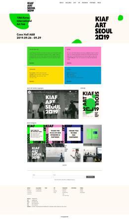 KIAF ART SEOUL 2019