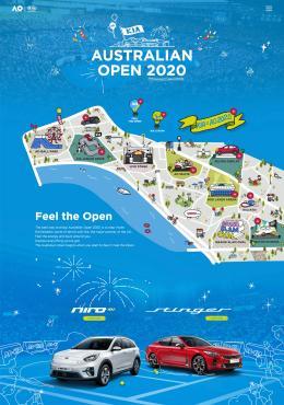 기아 AO캠페인 2020