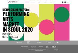 서울아트마켓 2020
